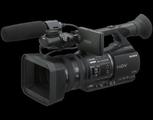 Sony HVR-Z5U 450