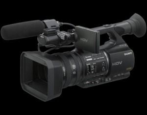 Sony HVR-Z5U 450
